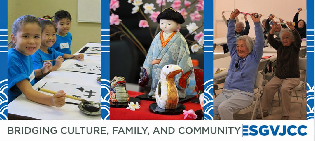 East San Gabriel Valley Japanese Community Center to Expand Senior Wellness Program