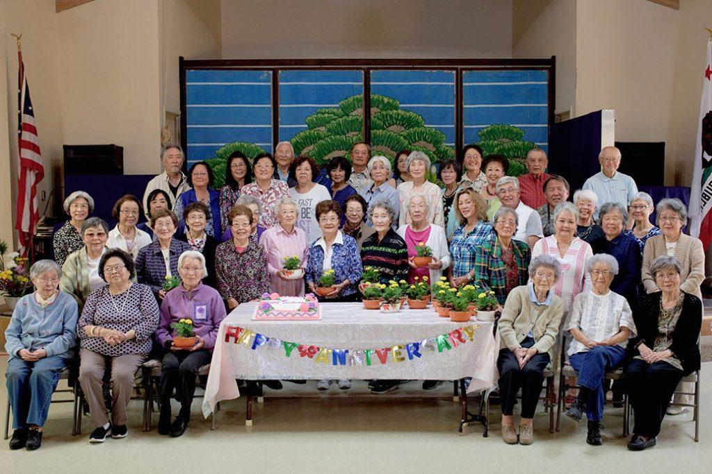 Kizuka Hall Senior Center