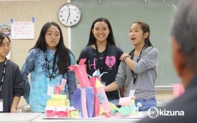 Kizuna's Service Learing Program
