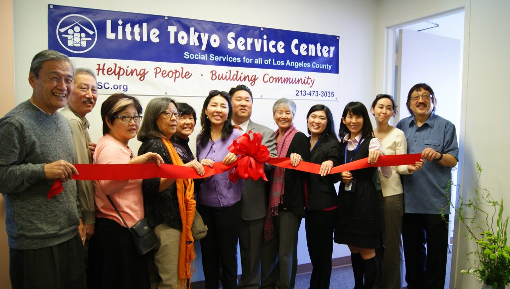 ja-community-foundation-little-tokyo-service-center