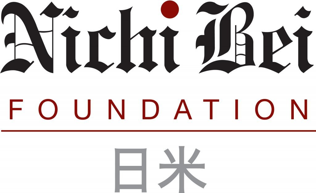 ja-community-foundation-NichiBeiFoundation-Logo