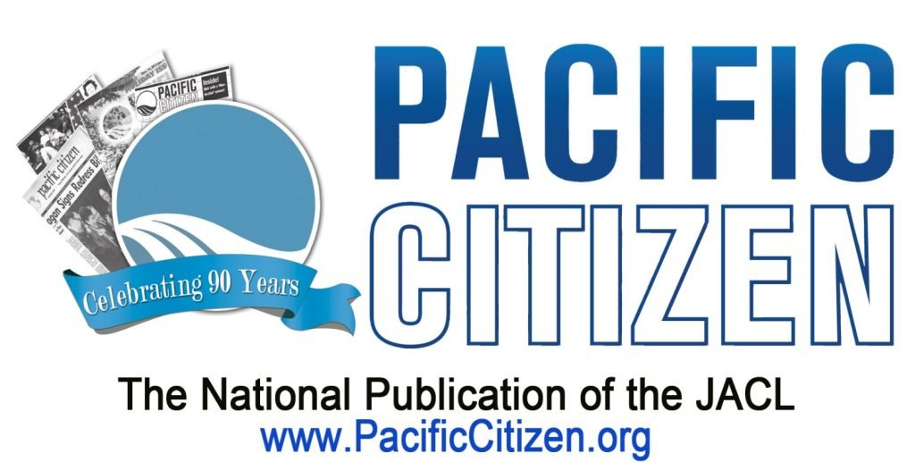 ja-community-foundation-Pacific-Citizen-Logo