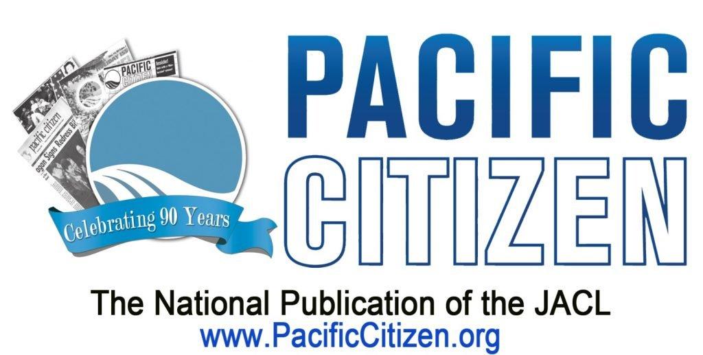 ja-community-foundation-Pacific-Citizen-Logo