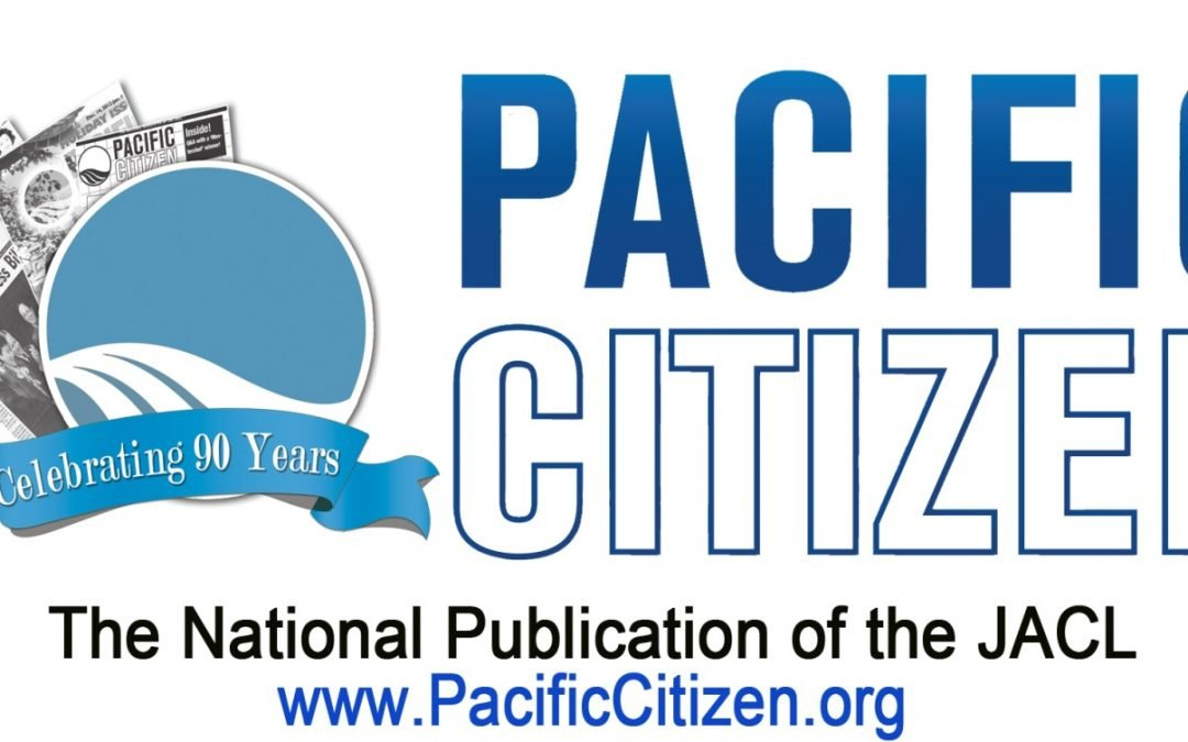 The Pacific Citizen receives grant for their Archive Project