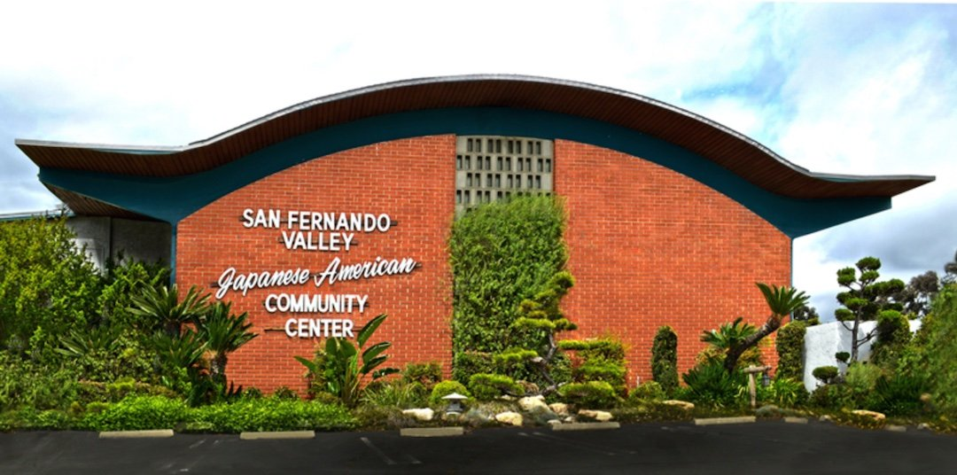 San Fernando Valley Community Center photo of the building